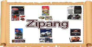Zipangのイメージ